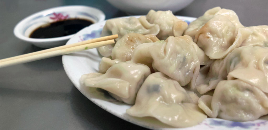 Spa Recipe: Dumplings Two Ways for Chinese New Year