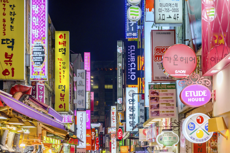 Skin Care Gets Seoul-ful: The Korean Beauty Explosion 2.0