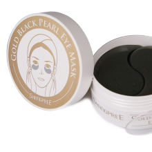 Shangpree Black Pearl Eye Mask